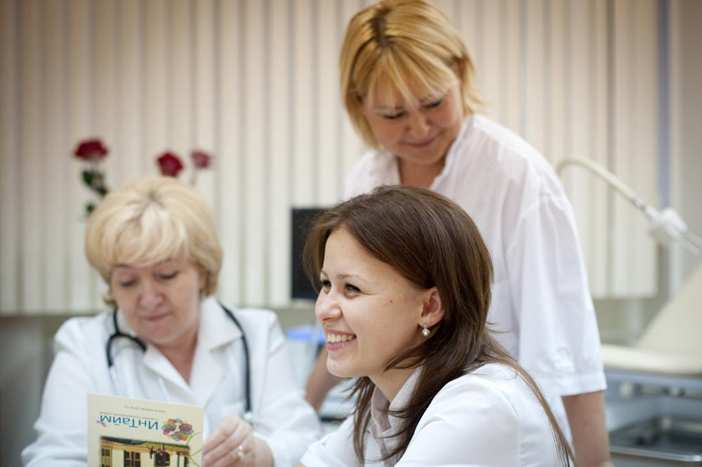 лечение бесплодия в Москве